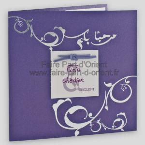 Faire Part Mariage - Fatima